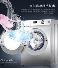 浙江海尔投币洗衣机8kg滚筒刷卡无线自助洗衣机免费安装图片