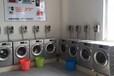 廠家直銷投幣洗衣機8.5公斤滾筒洗衣機