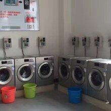 厂家直销投币洗衣机8.5公斤滚筒洗衣机图片