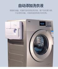 滚筒投币洗衣机厂家直销8.5公斤大容量商用洗衣机图片