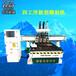 板式家具1325数控开料机全自动四工序木工雕刻机