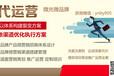 网络营销策划推广服务_找微光微品牌
