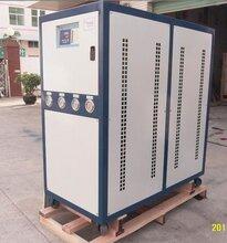 日欧吸塑机专用冷水机工业冷水机