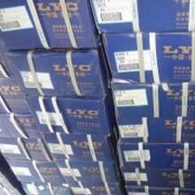 微山县代理商LYC洛阳轴承调心球轴承1320图片