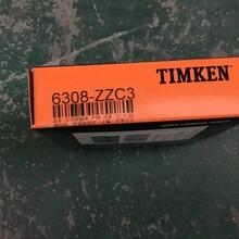 兖州代理商TIMKEN美国轴承圆锥滚子轴承350620D1图片