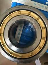 鱼台县代理商HRB哈尔滨轴承圆锥滚子轴承350652D1图片