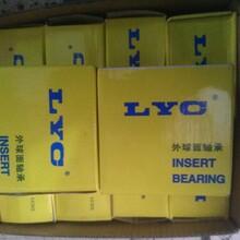 梁山县供应LYC轴承推力滚子轴承D75491/710图片