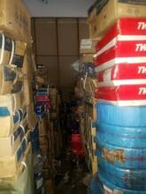 兖州TWB美国进口轴承角接触球轴承7314图片