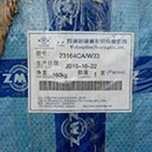 牡丹區銷售ZWZ軸承圓錐滾子軸承31992XZ圖片