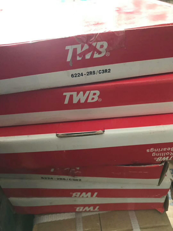 茌平县进口TWB美国进口圆锥滚子轴承352026