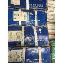 蒙阴县专业供应ZWZ轴承角接触球轴承3208A-RSTN1
