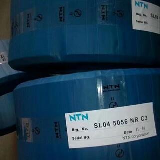 济宁专业从事NTN轴承原装正品水泥厂轴承23234CA图片1