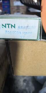 济宁专业从事NTN轴承原装正品水泥厂轴承23234CA图片4