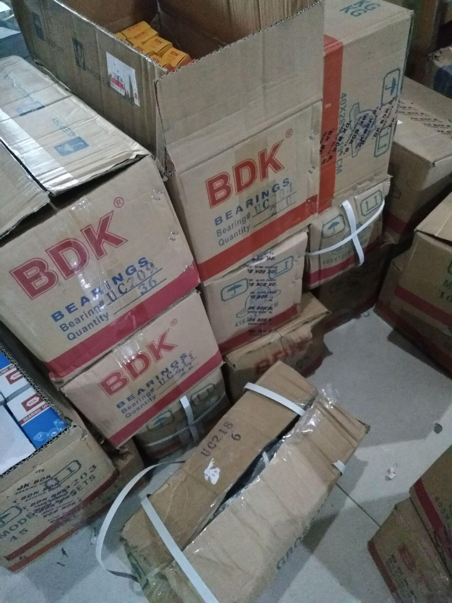 山东省济南骐麟传动机械BDK带座外球面轴承UCFLU317