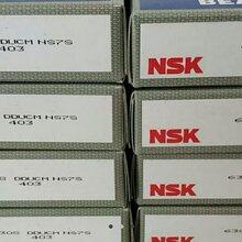 菏澤市巨野縣批發商NSK推力滾子軸承89320ZW/P5圖片