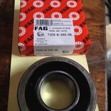 山東省青島原裝進口FAG軸承調心滾子軸承23192Q1圖片