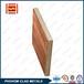 銅鋁銅三層復合板