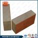 銅鋁雙層復合板