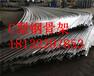 凯威镀锌管温室骨架材料生产厂家
