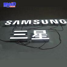 厂家定制迷你发光字不锈钢字广告制作LED发光字便利店门头发光字图片