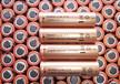 圆柱形14500锂电池3.7v800mAh