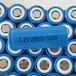 厂家直销26650型号圆柱形磷酸铁锂3.2v3000mAh后备电源一体化路灯