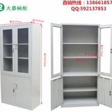 合肥铁皮文件柜合肥储物柜合更衣柜厂家定制出售