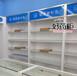 柯杰展柜加工厂木质样品柜母婴用品货架医疗器械背柜展示架