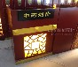 柯杰好药柜木质烤漆导诊收银台中医养生馆布置设计定做中药材划价台
