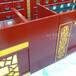 柯杰国医馆中式药柜中药橱柜木质定做天麻田七加工打磨粉柜台