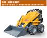滑移装载机多功能小型铲车价格