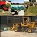 現貨大量供應小型裝載機小鏟車抓包機機小鏟車農用抓包機