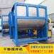 莆田农业饲料肥料搅拌机不锈钢尿素颗粒混合生产设备