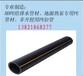 PE燃气管材天津北京生产厂家