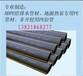 沧州天津唐山济南PE燃气管材生产厂家