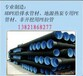 天津北京沧州PE双壁波纹管生产厂家
