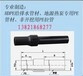 PE鋼塑轉換接頭滄州天津北京生產廠家