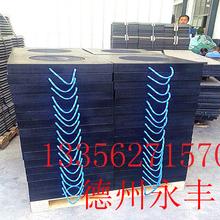 泵车吊车垫板/起重机聚乙烯垫板图片