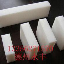 耐磨耐腐蚀尼龙板/优质尼龙制品生产厂家图片