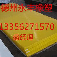 超高分子量聚乙烯板材/耐磨防腐蚀聚乙烯衬板图片