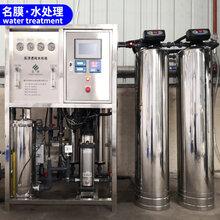 云南纯水设备_实验室超纯水装置图片