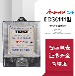 单相电能表DDS6111出租房家用房东