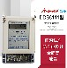 单相电表DDS6111出租房房东家用高精度