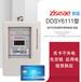 预付费电表DDSY6111房东磁卡智能插卡