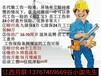 雇工宝企业的护身符
