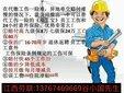雇工宝企业的护身符图片