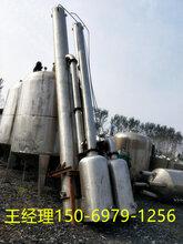 出售二手1吨单效浓缩蒸发器,二手浓缩蒸发器厂家,二手蒸发器价格,型号齐全图片