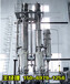 出售二手3吨三效降膜蒸发器,九成新,现货