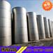 孝感出售二手40立方50立方儲罐,304材質不銹鋼儲罐供應