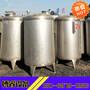 厂家供应不锈钢储罐,加工定制食品储罐,不锈钢搅拌罐图片